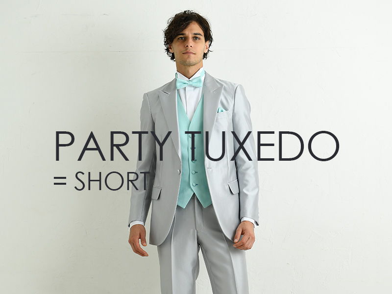 PARTY TUXEDO ALL ITEMS