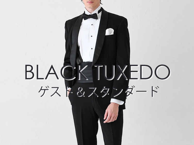 TUXEDO ALL ITEMS