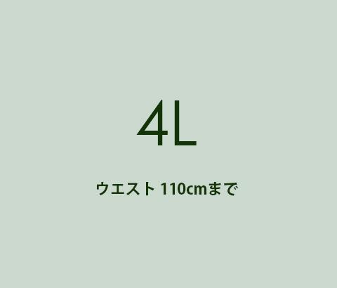 fc0379f8472d7 タキシードステーション タキシードを格安レンタル TUXEDO STATION 東京 ...