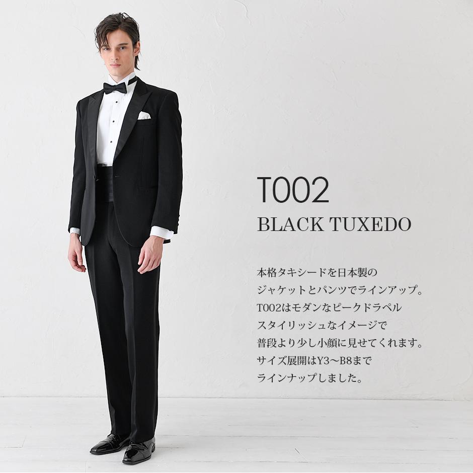 dfc23bb3359c8 タキシード・ゲストタキシード 格安レンタル TUXEDO STATION 東京・大阪